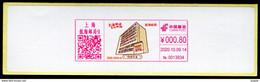 China Shanghai Postage Machine Meter Lable /ATM: Nautical Post Office - Brieven En Documenten