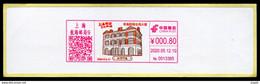 China Shanghai Postage Machine Meter Lable /ATM:China Merchants Shipbuilding Bureau Building - Brieven En Documenten