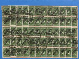 Allemagne Reich 1923 Lettre De Rendsburg (G2129) - Covers & Documents