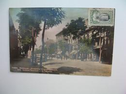 CPA  Bulgarie - Postcard Old Bulgaria - Postkarte Aus Dem Ehemaligen Bulgarien - Bulgarien