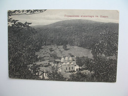 CPA  Bulgarie - Postcard Old Bulgaria - Postkarte Aus Dem Ehemaligen Bulgarien - Bulgaria
