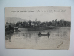 CPA  Bulgarie - Postcard Old Bulgaria - Postkarte Aus Dem Ehemaligen Bulgarien Sofia Le Lac Au Milieu Du Jardin Boris - Bulgarien