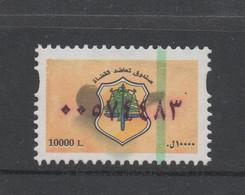 Judjes Pension Fund Revenue MNH Stamp 10.000L Lebanon Liban Libanon - Libano