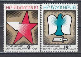 Bulgaria 1975 - 30th Anniversary Of The Victory, Mi-Nr. 2379/80, MNH** - Ungebraucht