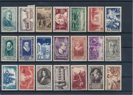 FRANCE - COLLECTION DE 421 TIMBRES AVANT 1960 NEUFS* AVEC CHARNIERE OU GOMME ALTEREE - FORTE COTE - Verzamelingen