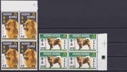 "HONG KONG - UK 1970, ""Lunar New Year"", Serie 4-blocks Unmounted Mint - Asia (Other)"