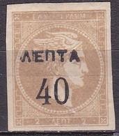 """GREECE 1900 Overprints On Large Hermes Head 40 L  / 2 L Grey Bistre Narrow """"0"""" Vl. 146 MH - Unused Stamps"""