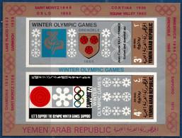 2106.2115 Yemen 1968 Olympic Winter Games Block MNH City Crests Grenoble, Saporro - Otros