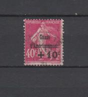 FRANCE N° 266 CA TIMBRE OBLITERE DE 1930      Cote : 25 € - Sinking Fund