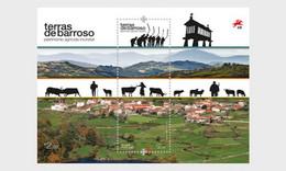 Portugal MNH ** 2021  Terras De Barroso - World Agricultural Heritage - Unused Stamps