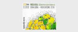 Montenegro MNH ** 2018 Flora 2018 - Sphaerocarpos Texanus - Montenegro