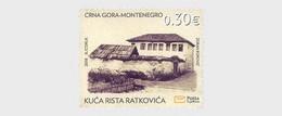 Montenegro MNH ** 2018 Historical Heritage - Risto Ratkovic House - Montenegro