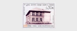 Montenegro MNH ** 2018 75 Years Of ZAVNO Of Montenegro And Boka - Montenegro