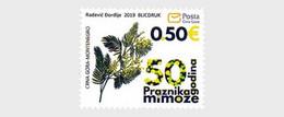 Montenegro MNH ** 2019 50th Anniversary Of The Mimosa Festival - Montenegro