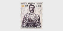 Montenegro MNH ** 2019 Postage Stamp Day Simo Popovic - Author Of The First Stamp - Montenegro