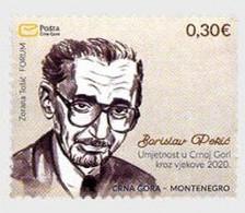 Montenegro MNH ** 2020 Art In Montenegro Through The Centuries 2020 - Borislav Pekic - Montenegro