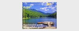 Montenegro MNH ** 2020 Nature Protection National Park Biogradska Gora - Montenegro