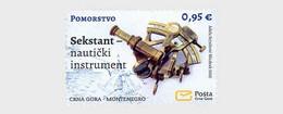 Montenegro MNH ** 2020 Seamanship Sextant - A Nautical Instrument - Montenegro