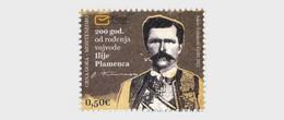 Montenegro MNH ** 2021 200th Anniversary Of The Birth Of Duke Ilija Plamenac - Montenegro