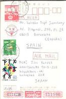 STATIONERY  1988 - Postkaarten