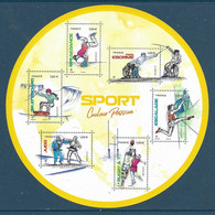 BF Sport - Couleur Passion (2021) Neuf** - Ongebruikt