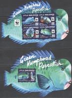 NW0549 2015 MALDIVES WWF GREEN HUMPHEAD PARROTFISH #6200-6203 BL900 MNH - Ongebruikt