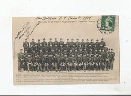 MUSIQUE DE LA GARDE REPUBLICAINE GRANDE TENUE 1909 - Policia – Gendarmería