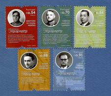 Portugal 18.06.2021 , Memória Do Holocausto - Stamps - Postfrisch / MNH / (**) - Unused Stamps