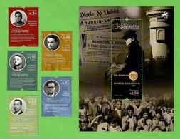 Portugal 18.06.2021 , Memória Do Holocausto - Stamps + Sheet - Postfrisch / MNH / (**) - Unused Stamps