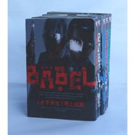 Babel  Vol. 1~5 ( Inoue Noriyoshi ) Japanese Version - Romanzi