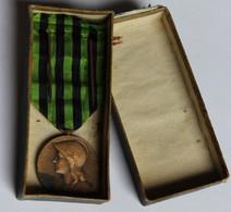 Médaille Aux Défenseurs De La Patrie Guerre 1870 1871 République Française Signée Georges Lemaire - Francia