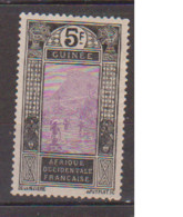 GUINEE          N°  YVERT  :   79  NEUF AVEC  CHARNIERES      ( CH  4 / 17  ) - Unused Stamps