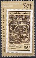 Polynésie Française  TUC 2017 YT 1175 Neuf - Unused Stamps