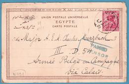 C Affr Egypte D'ASSOUAN/1917 Pour Armée Belge En Campagne Via Calais + Censure Anglaise. RR - Belgisch Leger