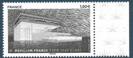 Pavillon France - Dubaï 2020 (2021) Neuf** - Ongebruikt