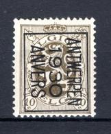 PRE237B MNH** 1930 - ANTWERPEN 1930 ANVERS - Tipo 1929-37 (Leone Araldico)