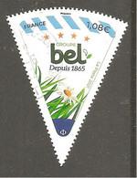 FRANCE 2021 Y T N °1??? Oblitéré CACHET ROND - Used Stamps