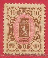 Finlande N°35 10M Marron & Rose 1889-95 * - Nuovi