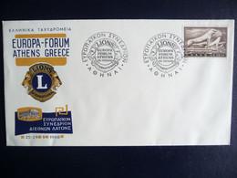 (5)  HELLAS/GREECE :1968: FDC  Europa-Forum – Athens Greece: LIONS International, - FDC
