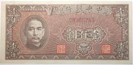 Chine - 1000 Yuan - 1945 - PICK 294 - Pr. NEUF - China