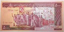 Iran - 5000 Rials - 1983 - PICK 139a.2 - NEUF - Iran