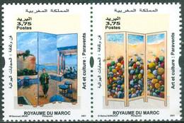MOROCCO MAROC MAROKKO Série De 2 Timbres Art Et Culture : Paravents 2021 - Marocco (1956-...)