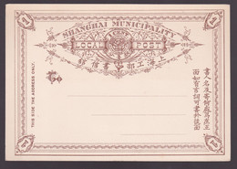 Entier  Postal Stationery  - CHINE / China - Shanghaï Municipality Local Post - 1cent - 1843 - 1893 Jubilee - Covers & Documents
