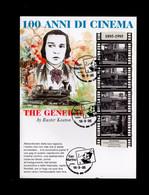 SAN MARINO -  FDC 1995  -  CENTO ANNI DI CINEMA - FDC