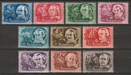 Hungary 1948 Sc CB3-12  Air Post Set MNH** - Unused Stamps