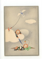 Cartolina Ala Littoria Linee Aeree Nazionali E 1940 Viaggiata Crali - Reclame