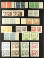1925-52 IMPERFORATE PAIRS An Interesting Fine Mint (mostly Never Hinged) Collection Of Imperforate Pairs, Presented On S - Paraguay