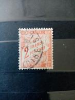 FRANCE.1925. Timbre TAXE N° 41 Oblitéré . Côte YT 2020 : 75,00 € - 1859-1955 Oblitérés
