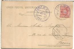 POSTAL  DORSO SIN DIVIDIR MAT AZUL CANET DE MAR  BARCELONA SOBRE SELLO ALFONSO XIII CADETE 1905 AMBULANTE - Storia Postale