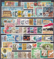 EG154 – EGYPTE – EGYPT - 1970→1979 - NICE COLLECTION – Y&T # 805→1099 USED 30 € - Oblitérés